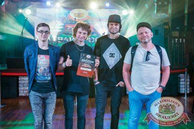 Битва кавер-групп. Полуфинал, 21 июня 2018 - Ресторан «Максимилианс» Красноярск - 31