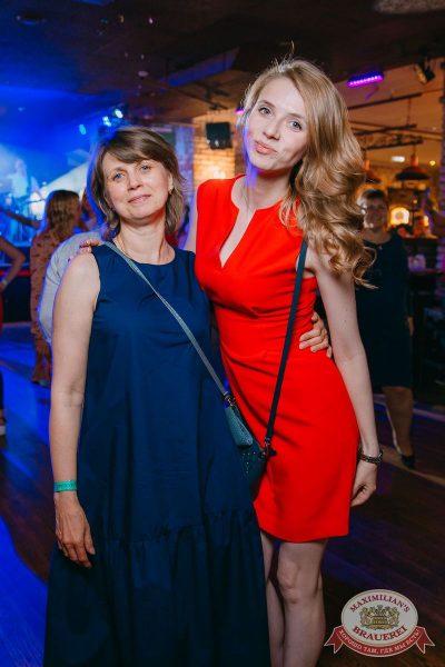 Битва кавер-групп. Полуфинал, 21 июня 2018 - Ресторан «Максимилианс» Красноярск - 38