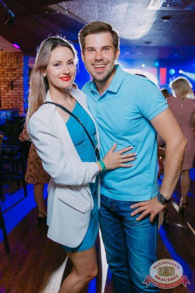 Битва кавер-групп. Полуфинал, 21 июня 2018 - Ресторан «Максимилианс» Красноярск - 39
