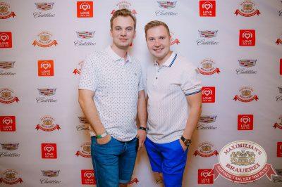 Битва кавер-групп. Полуфинал, 21 июня 2018 - Ресторан «Максимилианс» Красноярск - 4