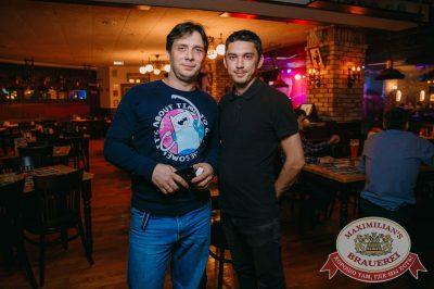 Битва кавер-групп. Полуфинал, 21 июня 2018 - Ресторан «Максимилианс» Красноярск - 41