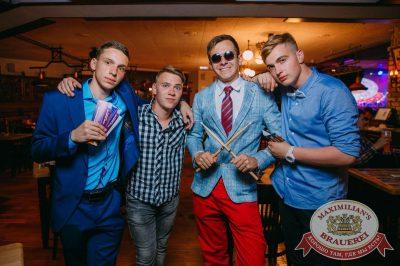 Битва кавер-групп. Полуфинал, 21 июня 2018 - Ресторан «Максимилианс» Красноярск - 43