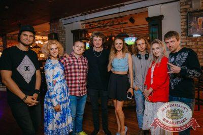 Битва кавер-групп. Полуфинал, 21 июня 2018 - Ресторан «Максимилианс» Красноярск - 46