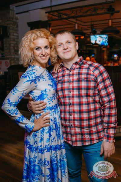 Битва кавер-групп. Полуфинал, 21 июня 2018 - Ресторан «Максимилианс» Красноярск - 47