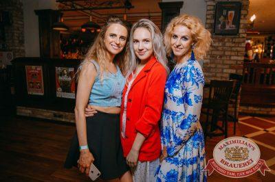 Битва кавер-групп. Полуфинал, 21 июня 2018 - Ресторан «Максимилианс» Красноярск - 49