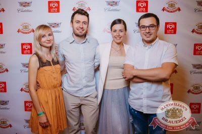 Битва кавер-групп. Полуфинал, 21 июня 2018 - Ресторан «Максимилианс» Красноярск - 7