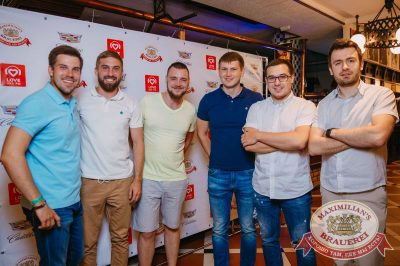 Битва кавер-групп. Полуфинал, 21 июня 2018 - Ресторан «Максимилианс» Красноярск - 8
