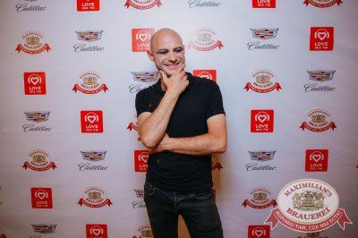 Битва кавер-групп. Полуфинал, 21 июня 2018 - Ресторан «Максимилианс» Красноярск - 9