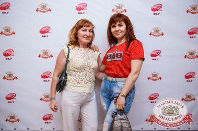 Вечеринка «Ретро FM», 23 июня 2018 - Ресторан «Максимилианс» Красноярск - 1