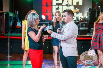 Вечеринка «Ретро FM», 23 июня 2018 - Ресторан «Максимилианс» Красноярск - 11