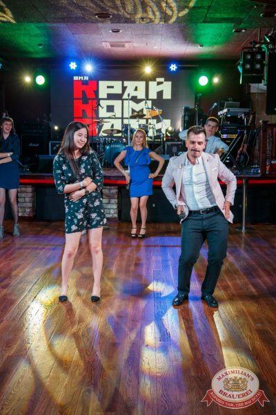 Вечеринка «Ретро FM», 23 июня 2018 - Ресторан «Максимилианс» Красноярск - 18