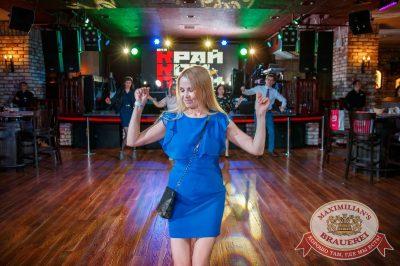 Вечеринка «Ретро FM», 23 июня 2018 - Ресторан «Максимилианс» Красноярск - 19