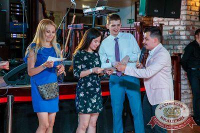 Вечеринка «Ретро FM», 23 июня 2018 - Ресторан «Максимилианс» Красноярск - 21