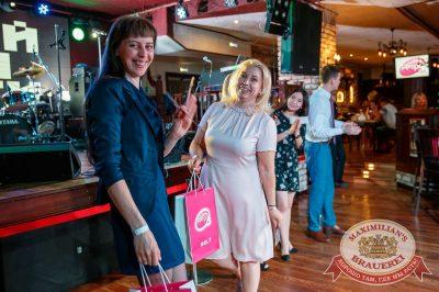 Вечеринка «Ретро FM», 23 июня 2018 - Ресторан «Максимилианс» Красноярск - 22
