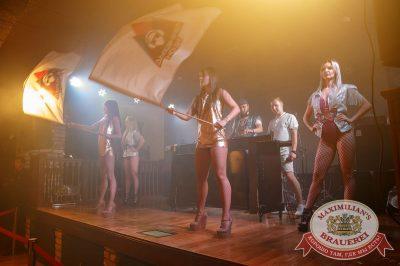 Вечеринка «Ретро FM», 23 июня 2018 - Ресторан «Максимилианс» Красноярск - 28