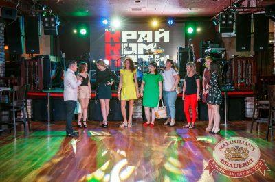 Вечеринка «Ретро FM», 23 июня 2018 - Ресторан «Максимилианс» Красноярск - 3