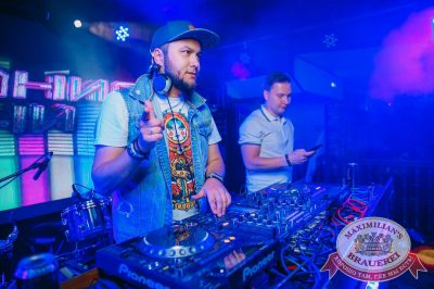 Вечеринка «Ретро FM», 23 июня 2018 - Ресторан «Максимилианс» Красноярск - 30