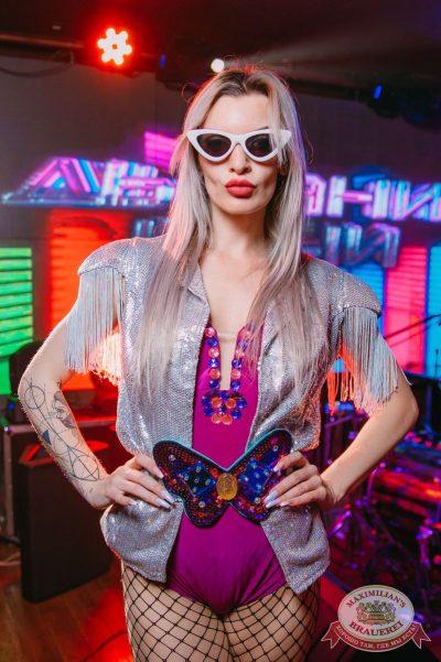 Вечеринка «Ретро FM», 23 июня 2018 - Ресторан «Максимилианс» Красноярск - 31