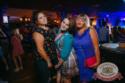 Вечеринка «Ретро FM», 23 июня 2018 - Ресторан «Максимилианс» Красноярск - 35