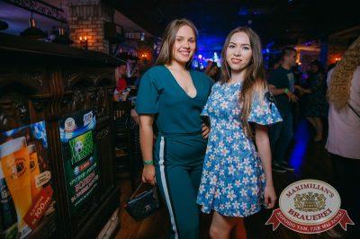 Вечеринка «Ретро FM», 23 июня 2018 - Ресторан «Максимилианс» Красноярск - 38