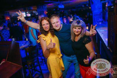 Вечеринка «Ретро FM», 23 июня 2018 - Ресторан «Максимилианс» Красноярск - 40