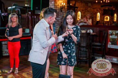 Вечеринка «Ретро FM», 23 июня 2018 - Ресторан «Максимилианс» Красноярск - 5