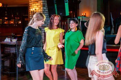 Вечеринка «Ретро FM», 23 июня 2018 - Ресторан «Максимилианс» Красноярск - 6