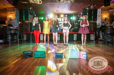 Вечеринка «Ретро FM», 23 июня 2018 - Ресторан «Максимилианс» Красноярск - 9