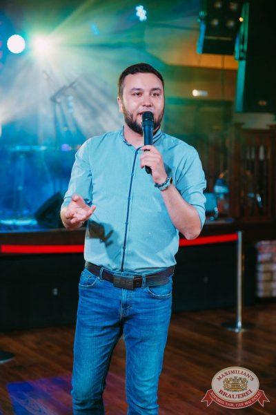 Битва кавер-групп. Финал, 28 июня 2018 - Ресторан «Максимилианс» Красноярск - 1
