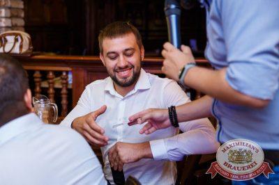 Битва кавер-групп. Финал, 28 июня 2018 - Ресторан «Максимилианс» Красноярск - 11
