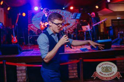 Битва кавер-групп. Финал, 28 июня 2018 - Ресторан «Максимилианс» Красноярск - 17