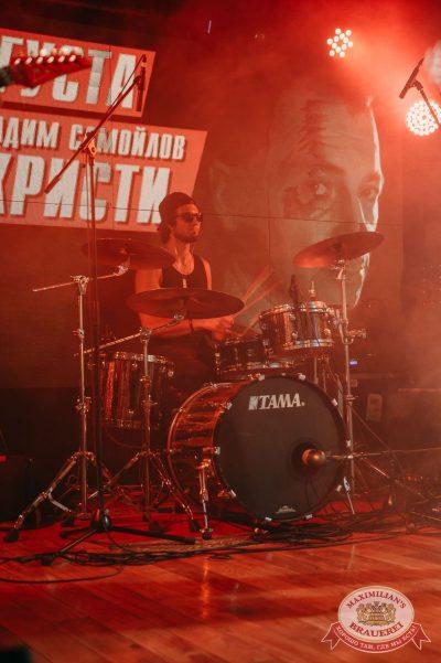 Битва кавер-групп. Финал, 28 июня 2018 - Ресторан «Максимилианс» Красноярск - 21
