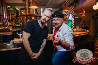 Битва кавер-групп. Финал, 28 июня 2018 - Ресторан «Максимилианс» Красноярск - 26