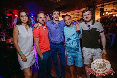 Битва кавер-групп. Финал, 28 июня 2018 - Ресторан «Максимилианс» Красноярск - 28