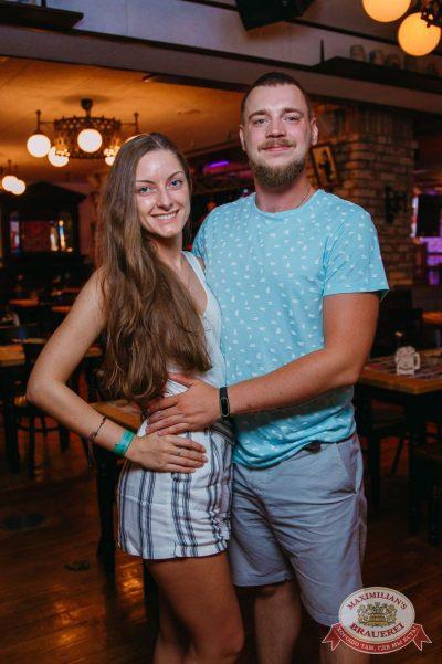 Битва кавер-групп. Финал, 28 июня 2018 - Ресторан «Максимилианс» Красноярск - 30