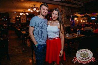 Битва кавер-групп. Финал, 28 июня 2018 - Ресторан «Максимилианс» Красноярск - 31