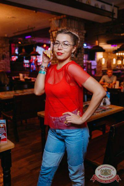Битва кавер-групп. Финал, 28 июня 2018 - Ресторан «Максимилианс» Красноярск - 33