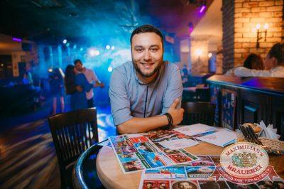 Битва кавер-групп. Финал, 28 июня 2018 - Ресторан «Максимилианс» Красноярск - 38