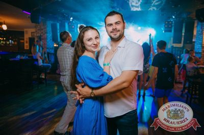 Битва кавер-групп. Финал, 28 июня 2018 - Ресторан «Максимилианс» Красноярск - 40