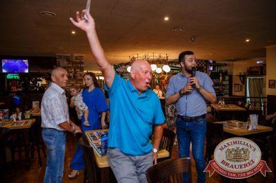 Битва кавер-групп. Финал, 28 июня 2018 - Ресторан «Максимилианс» Красноярск - 5