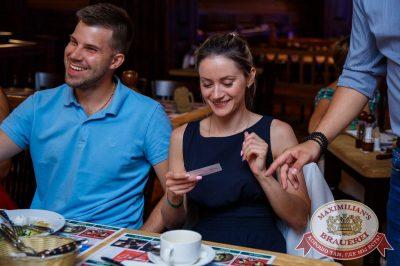 Битва кавер-групп. Финал, 28 июня 2018 - Ресторан «Максимилианс» Красноярск - 9
