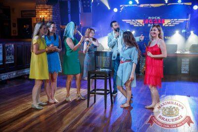 День именинника, 30 июня 2018 - Ресторан «Максимилианс» Красноярск - 34