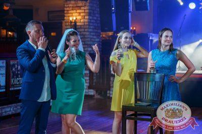 День именинника, 30 июня 2018 - Ресторан «Максимилианс» Красноярск - 35