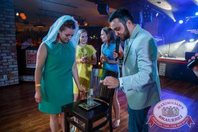 День именинника, 30 июня 2018 - Ресторан «Максимилианс» Красноярск - 36