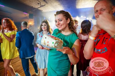 День именинника, 30 июня 2018 - Ресторан «Максимилианс» Красноярск - 42