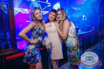 День именинника, 30 июня 2018 - Ресторан «Максимилианс» Красноярск - 47