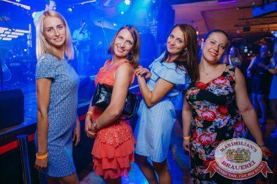 День именинника, 30 июня 2018 - Ресторан «Максимилианс» Красноярск - 49