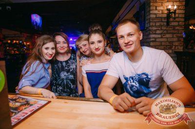 День именинника, 30 июня 2018 - Ресторан «Максимилианс» Красноярск - 52