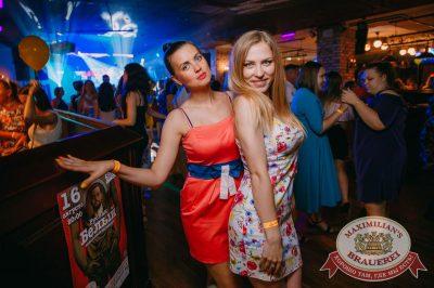 День именинника, 30 июня 2018 - Ресторан «Максимилианс» Красноярск - 56