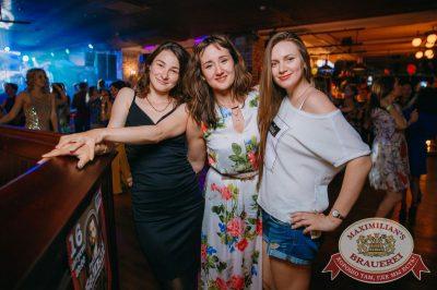 День именинника, 30 июня 2018 - Ресторан «Максимилианс» Красноярск - 59